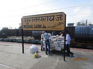 Mughalsarai Junction railway station - Mughalsarai Junction railway station