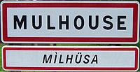 Mulhouse entrée agglomération-2.jpg