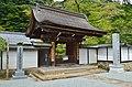 Murouji, sanmon.jpg