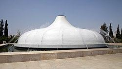 Musée de Jérusalem - Israël (7556059626).jpg