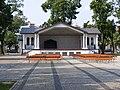 Muszla koncertowa w Parku Konstytucji 3 Maja w Suwałkach.JPG