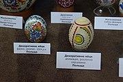 Muzeum pisanki-164.jpg