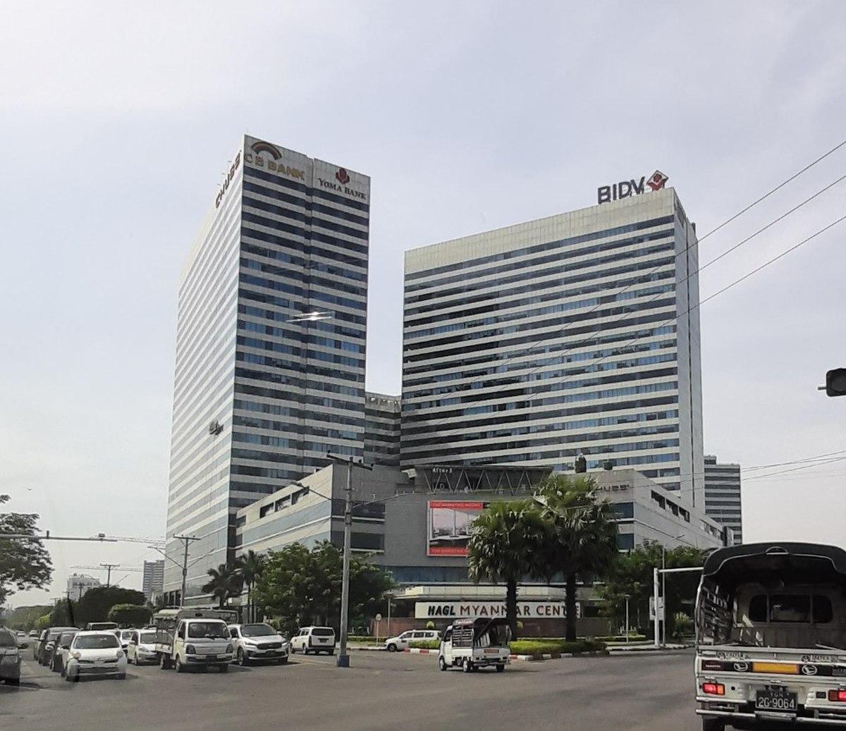 Myanmar Plaza Wikipedia