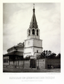 N.A.Naidenov (1882). V3.1.19a. Ascension tower.png