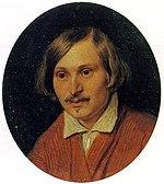 скачать Gogol бесплатно - фото 5