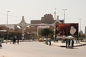 NAJAF, Election banner - Flickr - Al Jazeera English.jpg