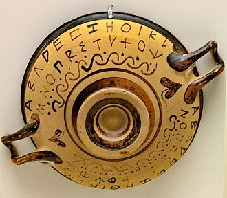 Greek alphabet - Early Greek alphabet on pottery in the National Archaeological Museum of Athens