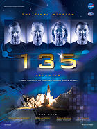 NASA STS-135 Official Mission Poster