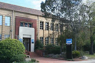 Melbourne Polytechnic - Preston Campus building B housing NMIT Administration.