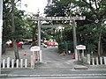 Nagoya Chikusa Maruyama-jinja 20131027-1.JPG