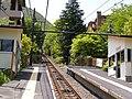 Naka-gora-sta-platform.JPG