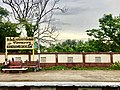 Nandiambakkam Railway Station board.jpg