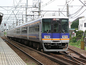 Nankai Electric Railway - Image: Nankai 10000 Southern 01