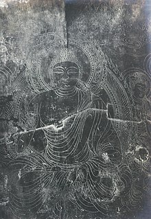 NaraTodaijiDaibutsu Incised Images1.JPG