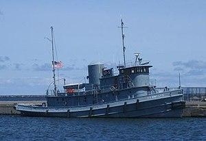 Nash (tugboat) - Image: Nash tugboat 2009 08 05sm