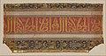 Nasrid Dynasty Textile Fragment.jpg