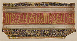 "Nasrid dynasty - A silk textile fragment from the last Muslim dynasty of Al-Andalus, the Nasrid Dynasty (1232 - 1492), with the epigraphic inscription ""glory to our lord the Sultan"". ."