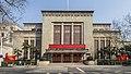 National Assembly Hall Nanjing 2018.jpg