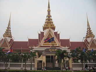 National Assembly of Cambodia - National Assembly building