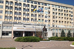 National Bohdan Khmelnytsky University of Cherkasy 07.jpg
