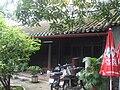 Nhà Trương Vĩnh Ký.jpg
