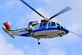 Niigata Air Rescue Sikorsky S-76B JA6747.JPG