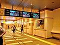 Niigata Station Kouka Kaisatsu Settimae.jpg