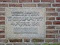 Nijmegen Remonstrantse kerk, Prof. Regoutstraat 23 eerste steen.JPG