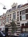 Nijmegen Rijksmonument 522999 van Welderenstraat 75.JPG