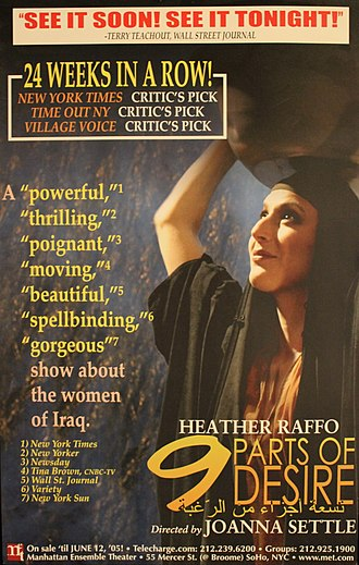 Heather Raffo - 9 Parts of Desire: poster from the Manhattan Ensemble Theatre production, 2005