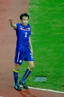 Niweat Siriwong Thai footballer