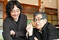 Nobuyuki Ueda and Fumio Nanjo (2).jpg