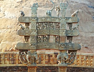 Shilpa Shastras - Image: Northern Gate, Sanchi Stupa built in 3rd century BC