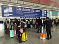 Northern ticket office of Fuzhou Railway Station (20160119132351).jpg