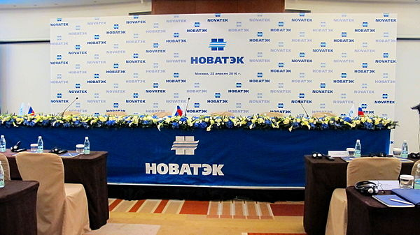 Novatek's Annual General Meeting of Shareholders 2016-04-22 02.JPG