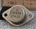 ON236 NPN power transistor.jpg