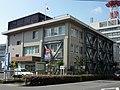 Ogaki Tax office.jpg