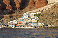 Oia - Santorini - Greece - 10.jpg