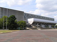 Okayama City Synthesis and Culture Arena.JPG