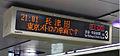 Omotesandō Station 002.JPG