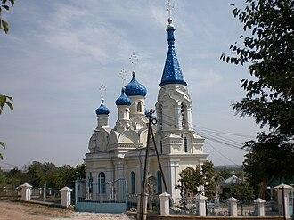 Criuleni District - Onitcani Church