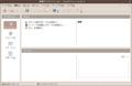 OpenOffice.org Database-ja.png