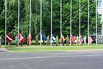 Opening ceremony for Saber Strike 140609-A-GV060-334.jpg