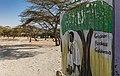 Oromia IMG 5242 Ethiopia (25762375958).jpg