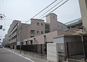 Osaka City Shisei Special Support School.JPG