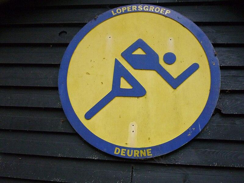 Bestand:Oude loge lopersgroep Deurne P1050494.JPG