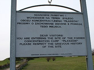 Kraków-Płaszów concentration camp - The sign at the main entrance to the Płaszów camp memorial area