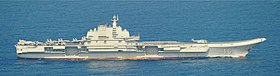 Image illustrative de l'article Liaoning (16)