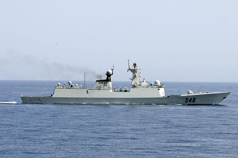 File:PLAN frigate Yi Yang (FF 548).jpg