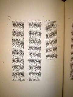 Image result for codex ambrosianus